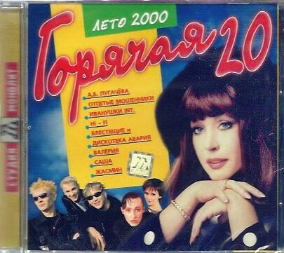 Скачать песни русский рок 2000