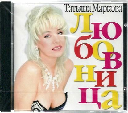 Pr cd 015 маркова татьяна платье белое